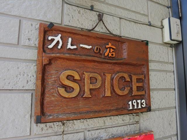 店頭の看板には1973年の文字が書かれてる