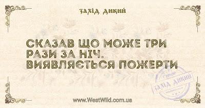 Короткі анекдоти українською