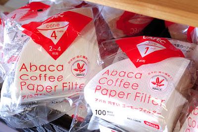 おすすめ商品:コーヒーフィルター円錐