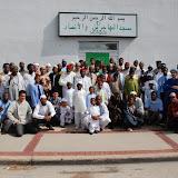 Celebracion del Eid Al-Fitr en Monks Corner,  2009