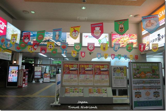 松山車站與Terminal Hotel (37)