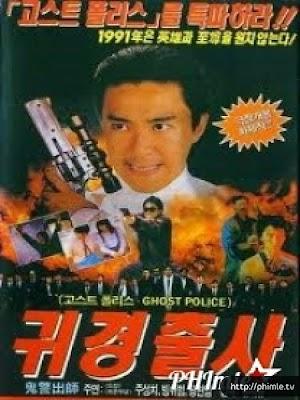 Sư Huynh Trúng Tà