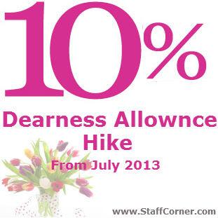 10%DA hike from July 2013