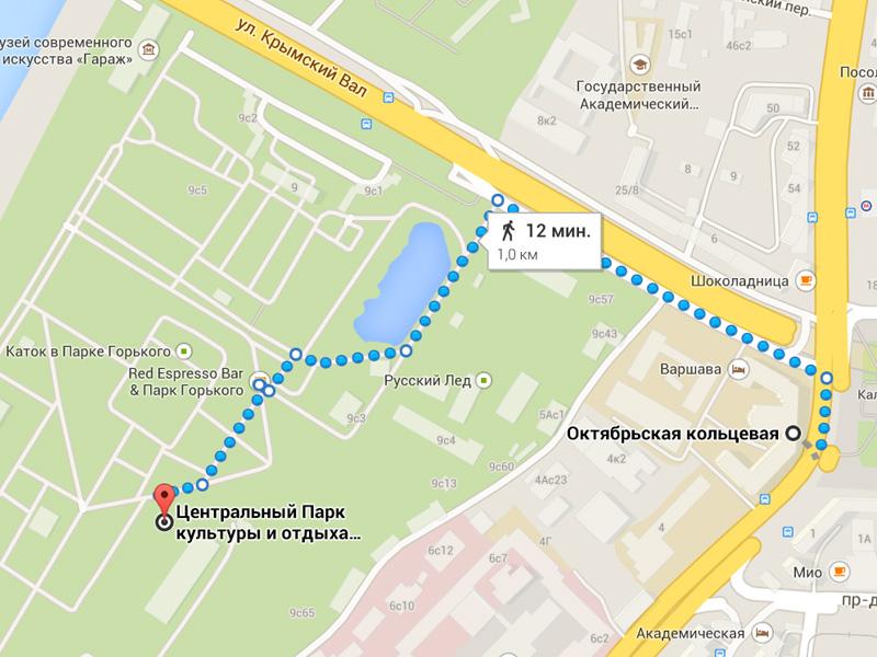 Центральный Парк Культуры и Отдыха им. Горького  как добраться