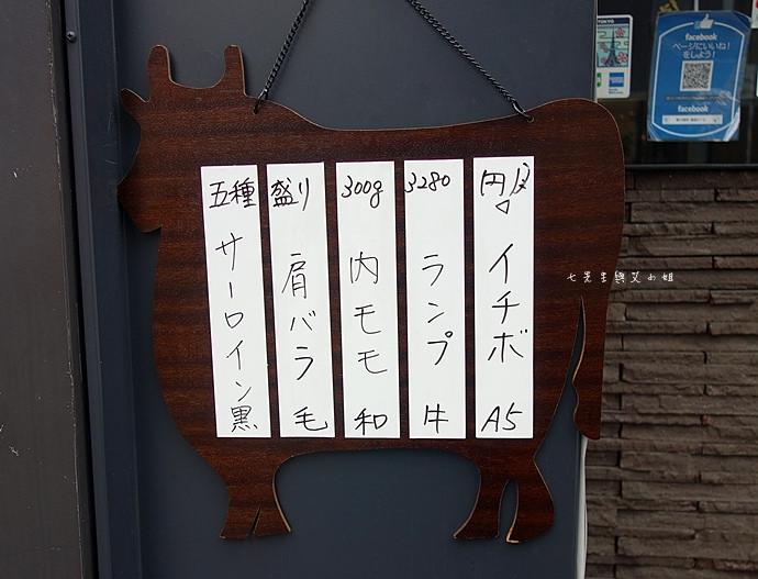 2 俺的燒肉 銀座九丁目 可以吃到一整頭牛的美味燒肉店