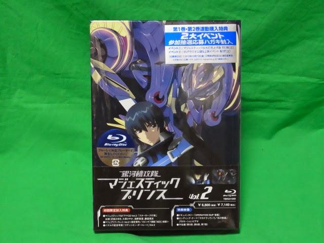マジェプリBD Vol.2購入記