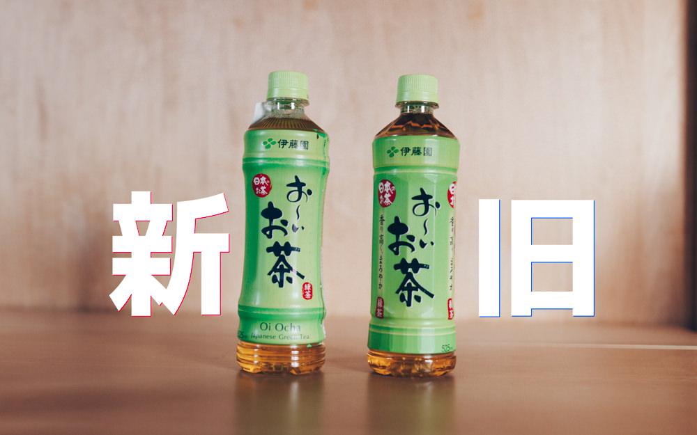 Sinoiochanomikurabe IMG 2438 Edit
