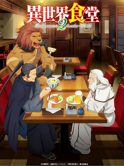 Restaurant to Another World 2