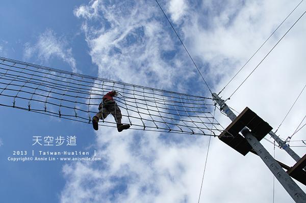 【走走花蓮】天空步道冒險家│酋長部落