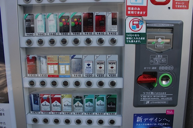 vending machines japan, japanese vending machines