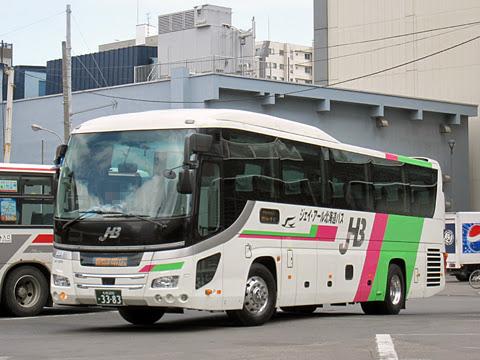 ジェイ・アール北海道バス「ポテトライナー」 3383