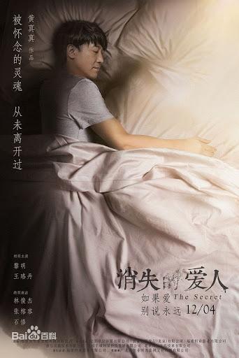 The secret - Người vợ mất tích - Lê Minh