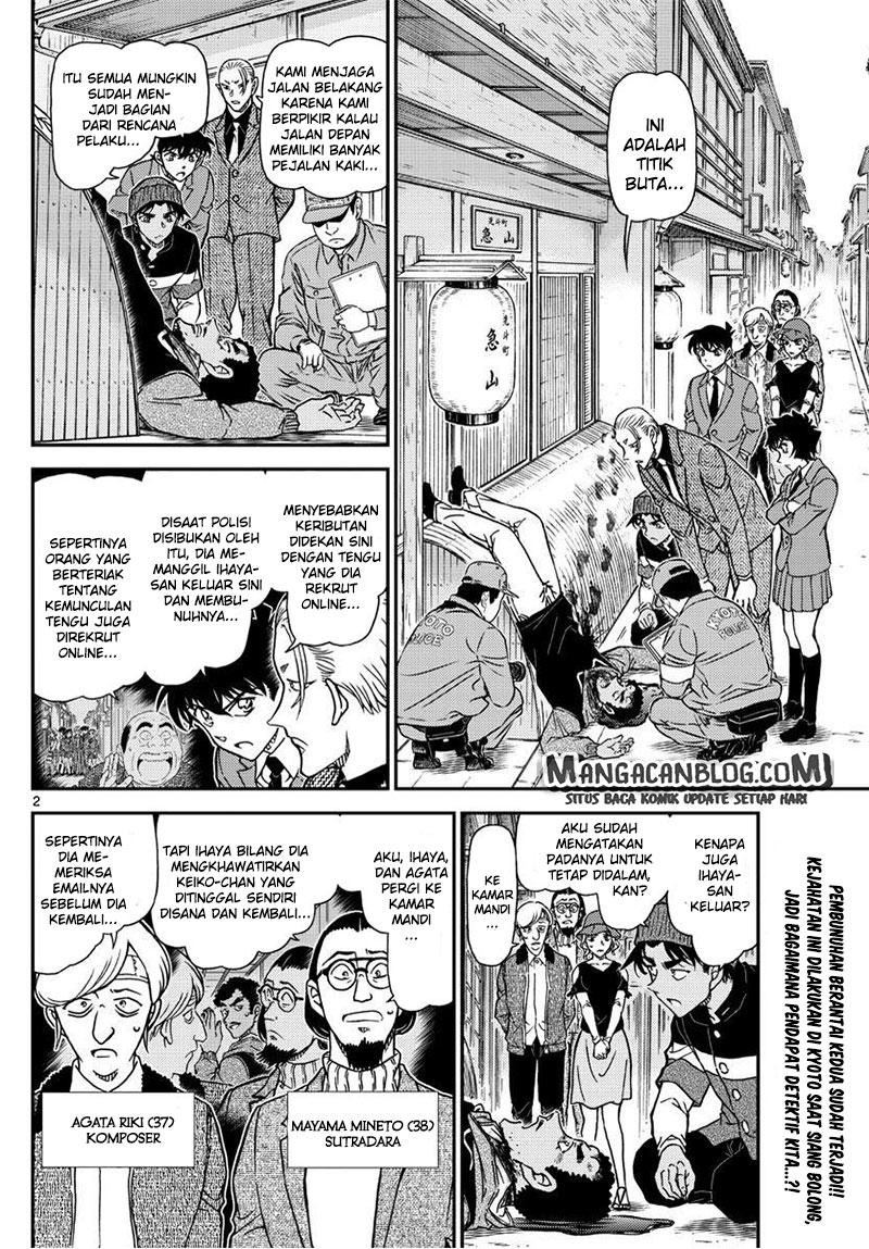 Detective Conan Chapter 1003-1