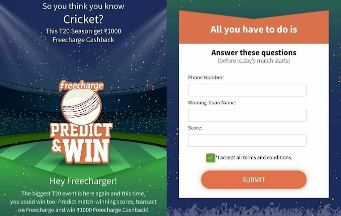 FreeCharge new offer get 1000 rs from match prediction on free charge