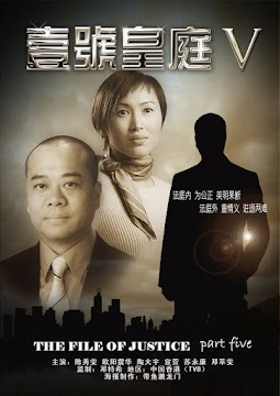 Hồ Sơ Công Lý 5 (SCTV9)