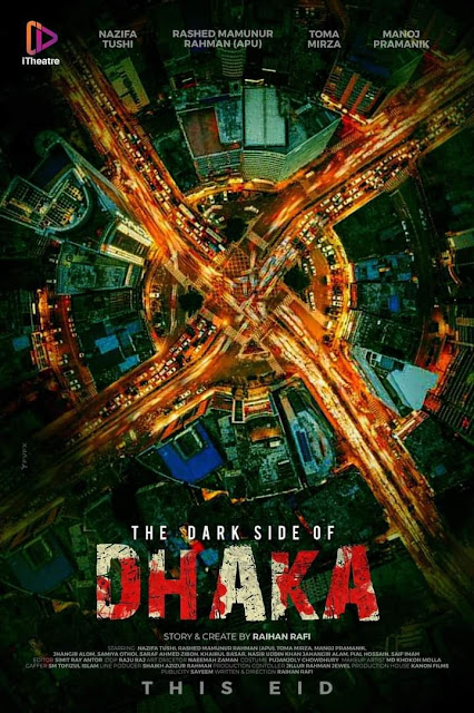 The dark Side of Dhaka (2021) is a Bangladeshi web film/series directed by Raihan Rafi. The story and screenplay are written by Nazim Ud Daula and raihan Rafi. The series is starred by Rashed Mamun Apu, Toma Mirza, Manoj Kumar Pramanik and others. The web film The dark Side of Dhaka is released on 10th June, 2021 on iTheatre.