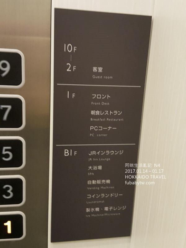 20170116_162051