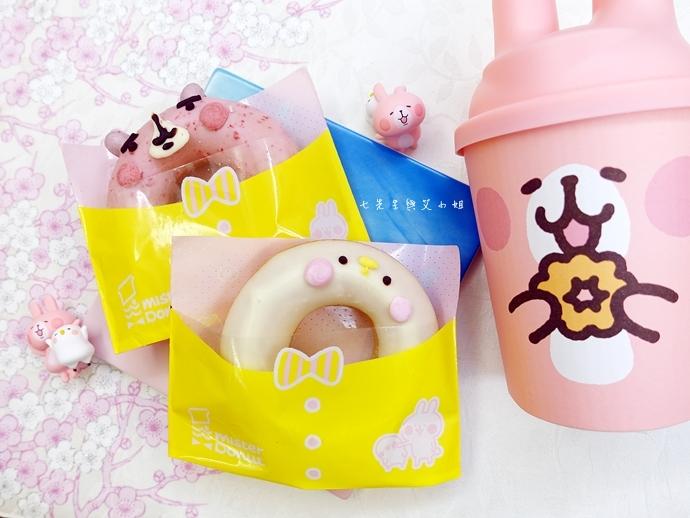 6 Mister Donut x 卡娜赫拉的可愛小動物 Kanahei's Small animals