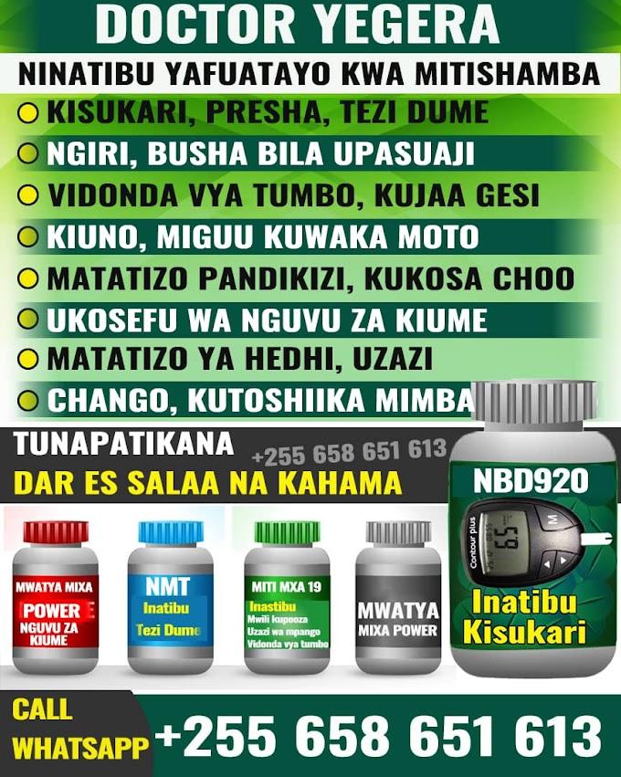 Ugonjwa wa Kisukari na Tezi Dume Pamoja na Nguvu za Kiume Unatibika