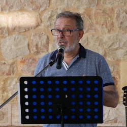 Poemes Musicats de Josep Maria Llompart. Festes de Sant Llorenç 2018