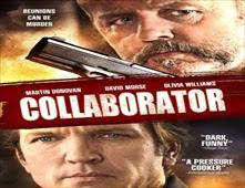 فيلم Collaborator
