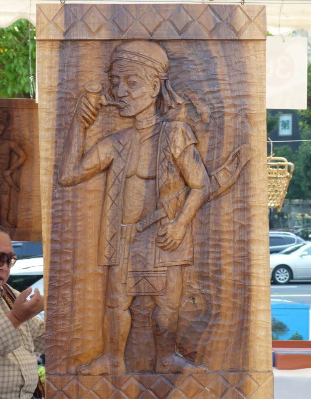 Parc Huashan. Taipei. sculptures aborigènes