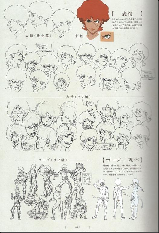 Shingeki no Bahamut Genesis Artworks_814079-0017