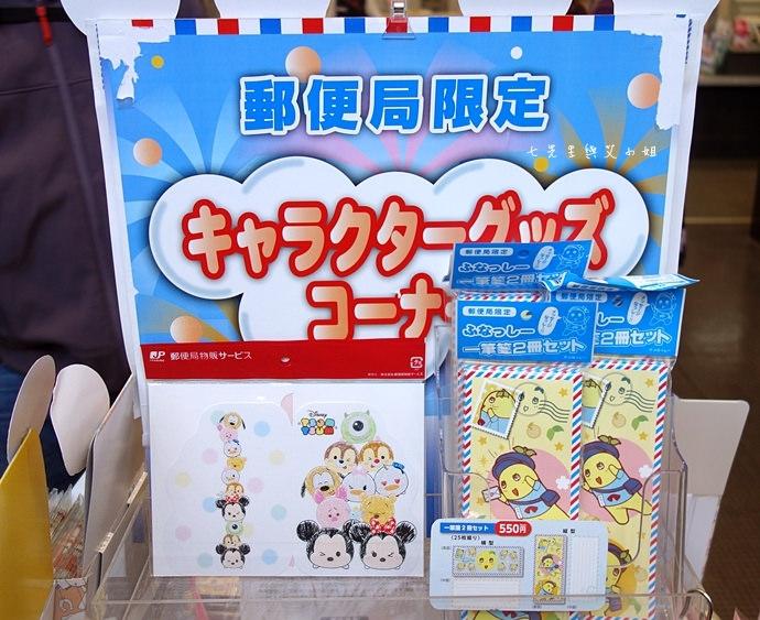 11 日本購物必買 東京 中央郵便局