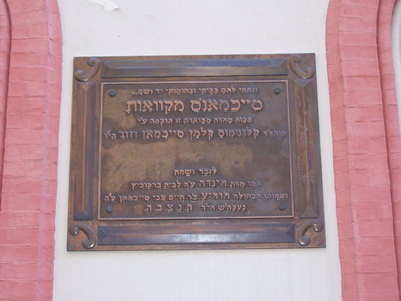 Еврейские Места Мира: Многовековая история испытаний евреев Вены – образовательный портал Ваикра