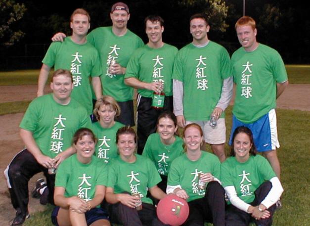 Kickball Spring 2001 - bigdogchamps.jpg