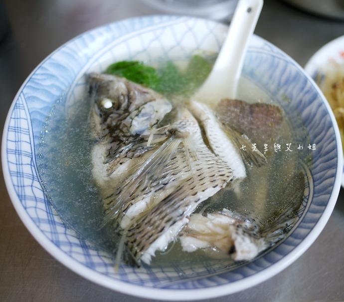 6 以馬內利魚湯