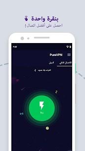 PureVPN – أفضل شبكة VPN آمنة لأنظمة Android 3