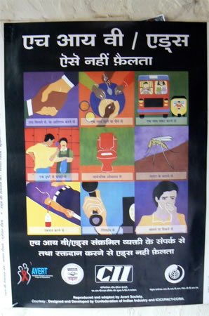 Humsafar drop-in center health poster