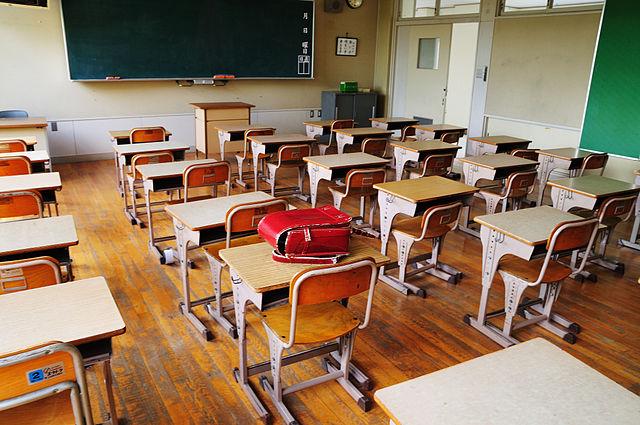 GTD en el sistema de educación