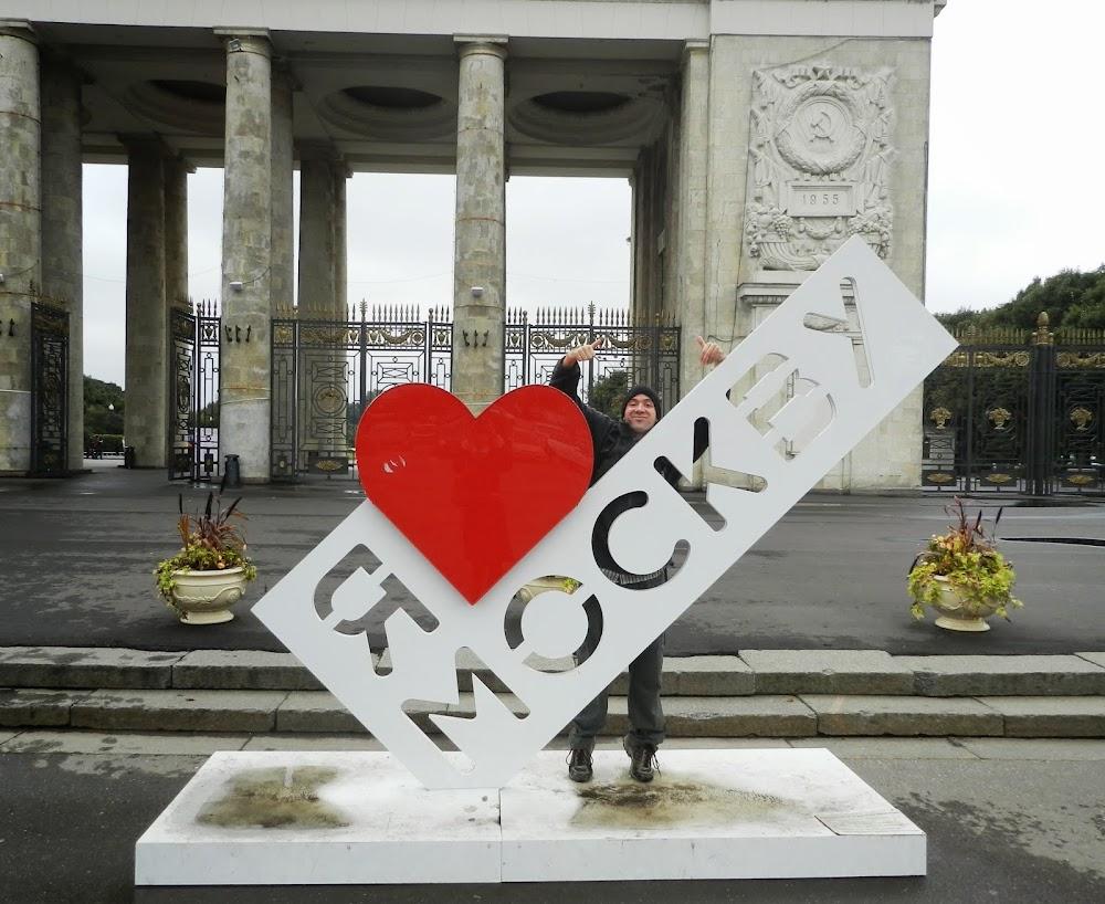 I love Moscow!  (I hope)