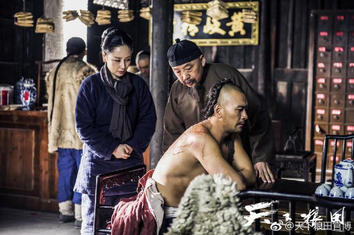 Tian Xia Liang Tian China Drama