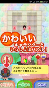【算数パズル】ロジカルファンタジー - náhled