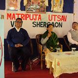 Matru Pooja @ VKV Shergaon (8).JPG