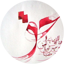 H Hashimi