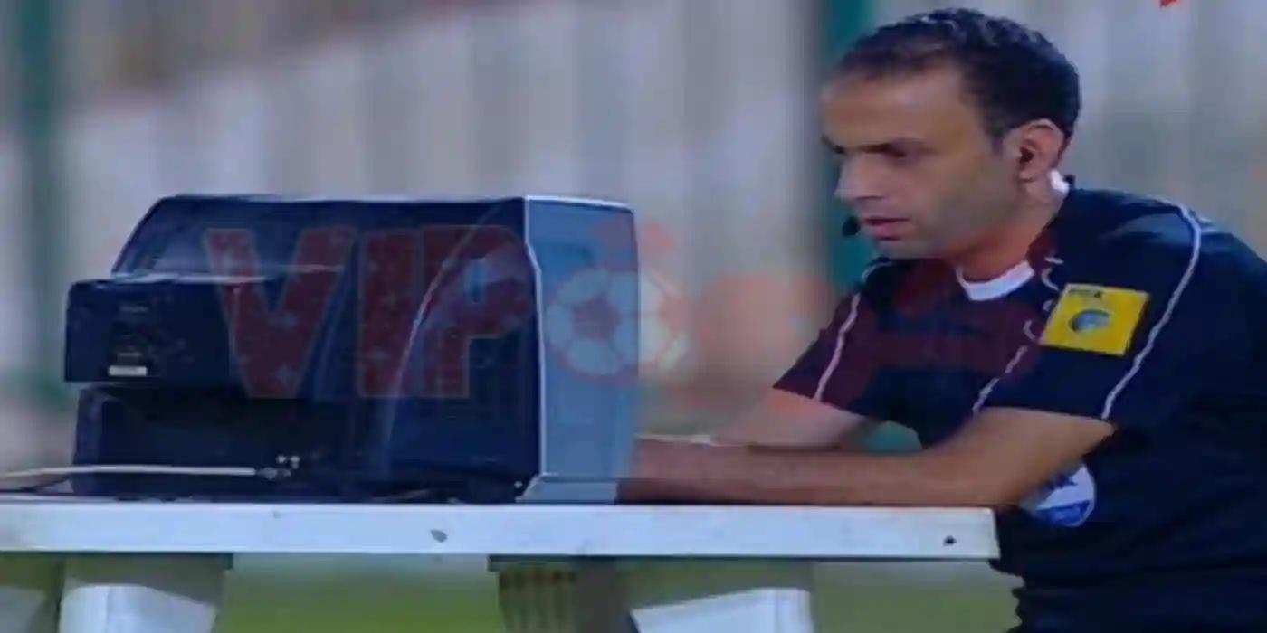 """كواليس تطبيق """"الفار"""" في الدوري المصري"""