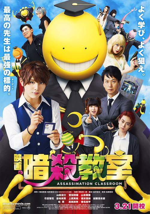 ASSASSINATION CLASSROOM LIVE ACTION [PELICULA] [SUB ESP] [MEGA] [HD]