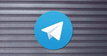 Cierre_Telegram1.jpg