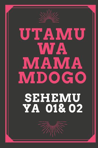 utamu was mamdogo