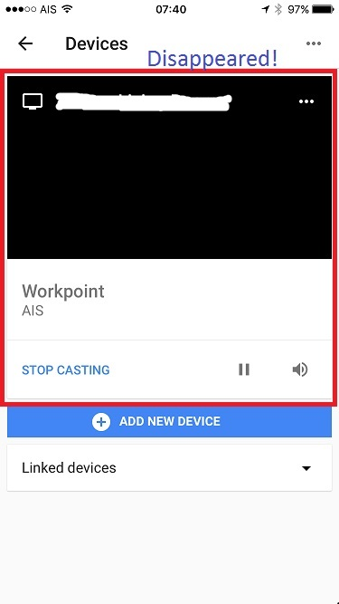 Google Home app didn't show device screen after casting