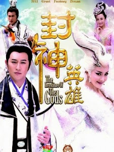 Anh Hùng Phong Thần Bảng 2 - The Investiture Of The Gods 2 poster