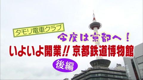 タモリ倶楽部 2016年-18-073.jpg