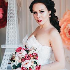Wedding photographer Natalya Orkina (nataliorkina). Photo of 05.04.2016