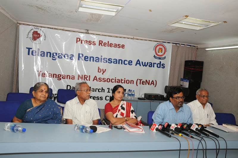 TeNA Awards 2014 Press Release - DSC_0031.JPG