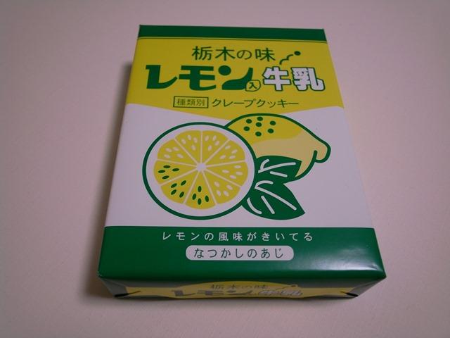 栃木レモン牛乳クレープクッキー