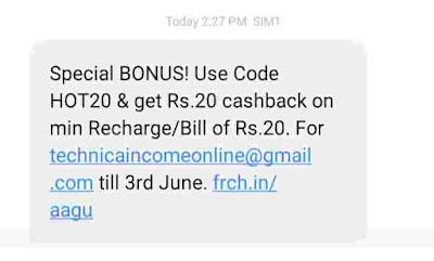 Bonus Freecharge Recharge Offer